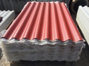 Шифер красный восьмиволновой 1750×1130×5,2мм