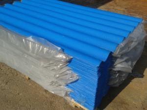 Шифер синий восьмиволновой 1750×1130×5,2мм